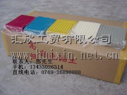 供应彩色油泥,模具泥,水晶滴胶,色膏,工业橡皮泥,雕塑泥,美国土