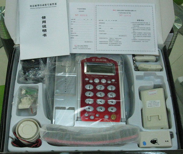 电话精英电话机型防盗报警系统