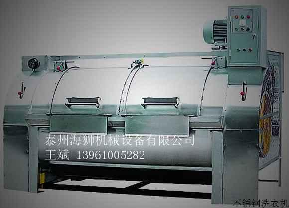 海狮工业染色水洗机