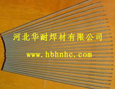 D406耐磨焊条 D406铬钼钨钴热强钢耐磨堆焊焊条