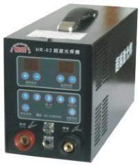 HR-02多功能一体薄板对接机 13391180631 翁琳燕