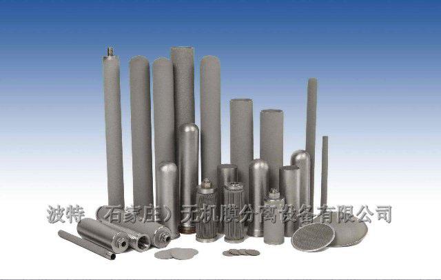 供应波特钛曝气器/钛曝气头/钛布气器