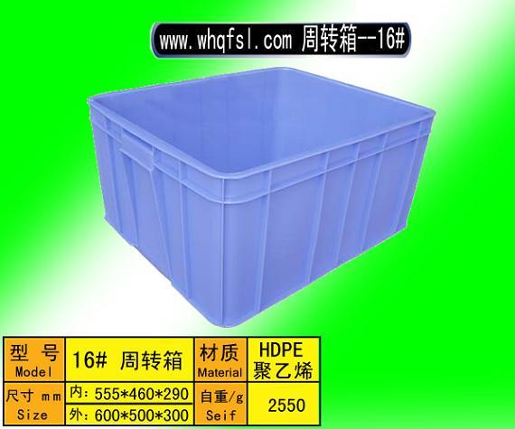 江西南昌塑料周转箱、景德镇塑料周转箱、赣州塑料周转箱