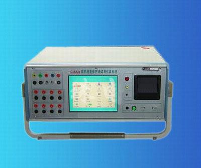 上海KJ660型继电保护测试仪