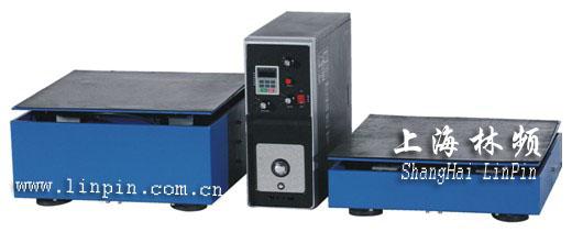 模拟汽车运输振动测试仪-上海林频仪器股份有限公司