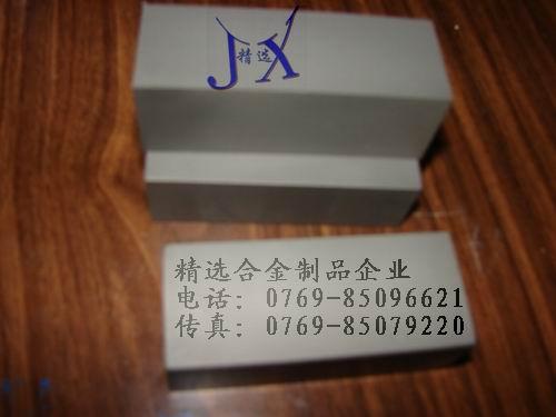 进口钨钢性能 WF15硬质合金台湾春保钨钢板  WF15硬质合