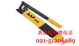 国产挖掘机黄油枪-黄油枪软管-黄油枪长软管