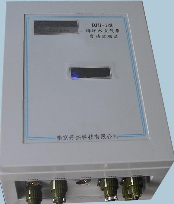 DJH-1型海洋水文气象自动观测系统