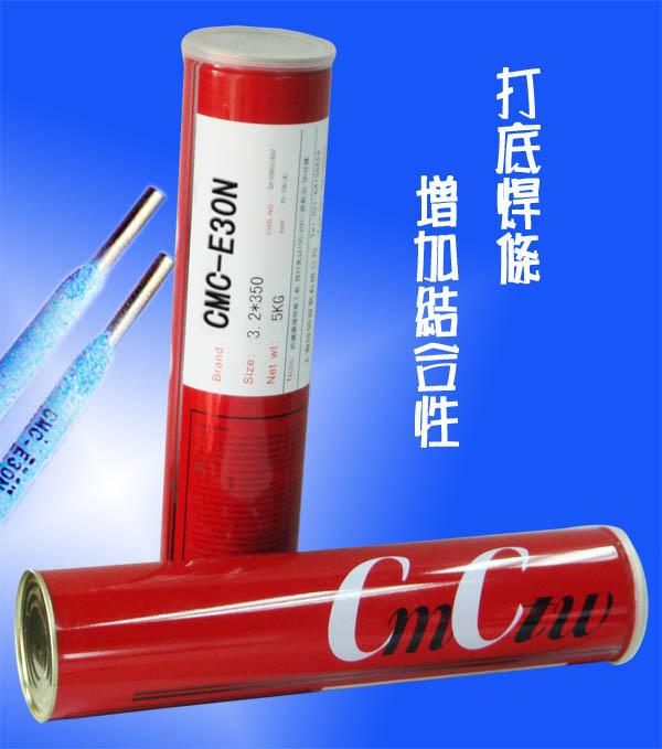 ENiCrFe-7镍铬铁-7焊条