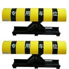 青岛 深圳车位锁,手动车位锁,遥控车位锁,交通设施,道路划线,停