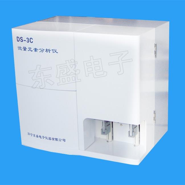 DS-3C微量元素分析仪