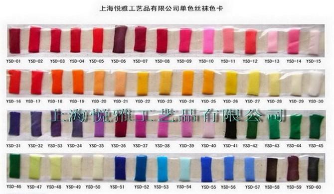 丝网花材料丝袜