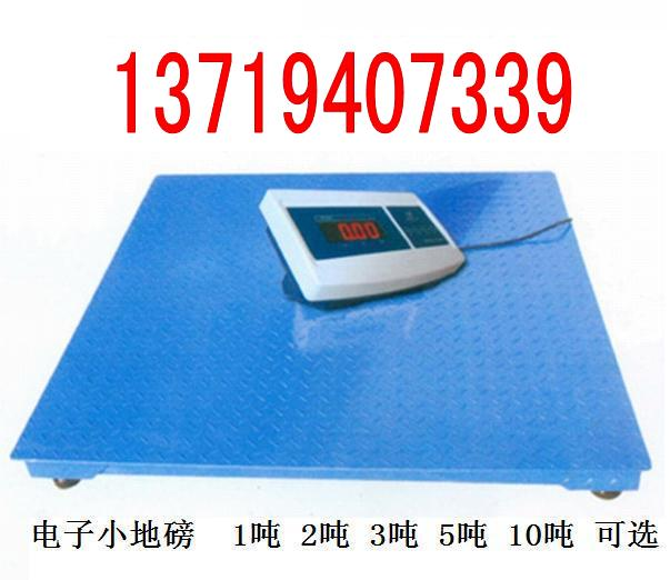 贵州5T吊秤价格|贵阳5吨电子吊称|遵义5T电子吊磅|赤水吊钩称