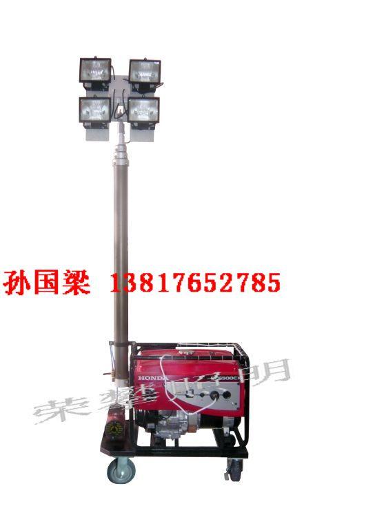 SFW6110全方位自动泛光工作灯 SFW6110B