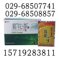 供应保健品-葛花醒酒茶,护肝保健茶