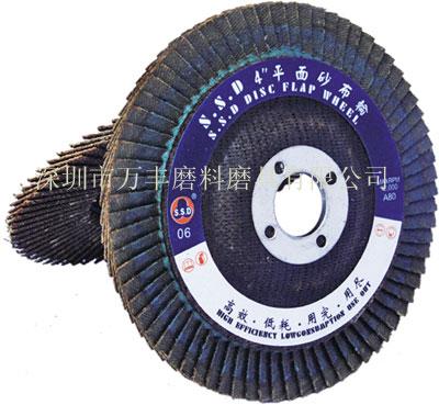 固特耐牌抛光片生产厂家,固特耐牌平面砂布轮生产批发,固特耐页轮片