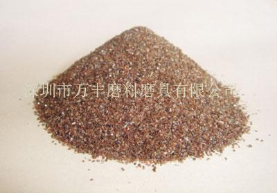 深圳棕刚玉砂,棕刚玉磨料,棕刚玉粒度砂,棕刚玉微粉