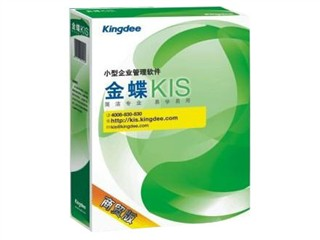 株洲财务软件金蝶商贸版