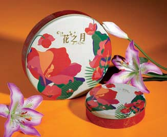 月饼盒/月饼包装盒/月饼铁盒/月饼盒生产厂家/