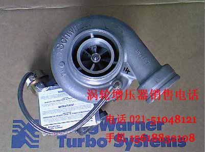 IHI增压器-五十铃发动机用石川岛涡轮增压器