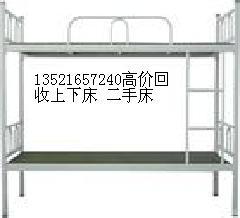 北京二手实木床回收 二手上下铺回收 双层床回收