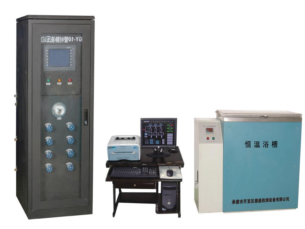 微机控制管材静液压试验机