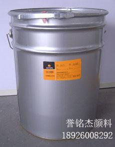 批发供应铝银浆