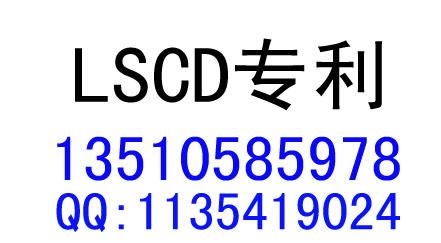 LSCD专利,飞利浦3C:车载DVD,DVD播放机