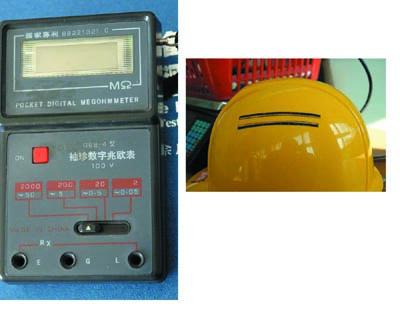 安全帽防静电性能试验机
