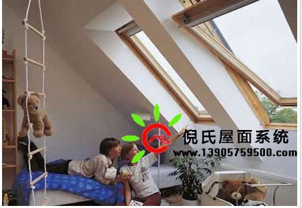 秦皇岛斜屋顶天窗