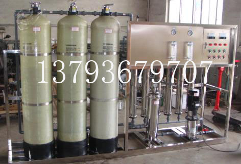 供应纯净水设备、水处理设备