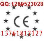 电气测量仪表CE认证、电源CE认证、电容器CE认证、电动机CE认