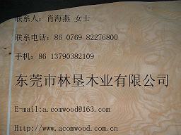 白栓树榴木皮 UV板 强力粘自贴木皮