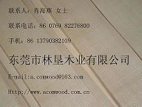 白栓直纹木皮 UV板 强力粘自贴木皮