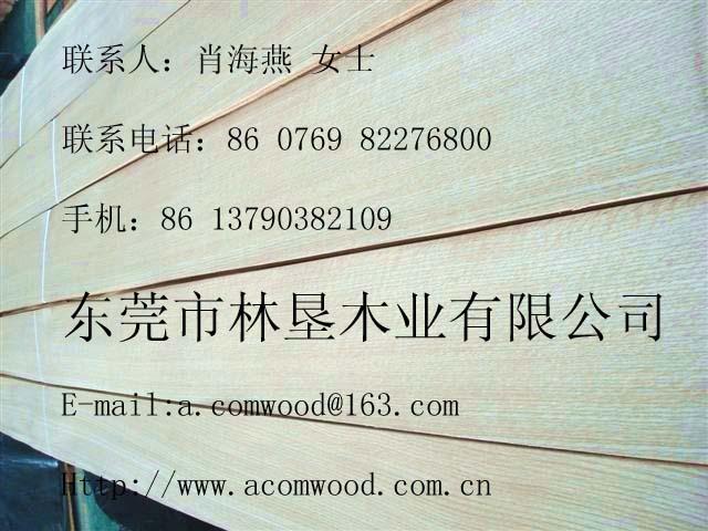 东莞市林垦木业有限公司的形象照片