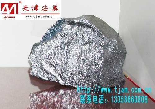 工业硅(金属硅)