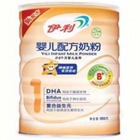 伊利婴儿配方奶粉(普装听)900g/45元