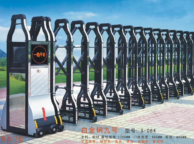 供应山西自动伸缩门、山西电动伸缩门、山西伸缩门厂家直销