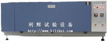 沈阳材料耐候性紫外光老化设备