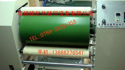 热转印机、热转印加工厂、热转印织带机,热转印机价格,热转印设备