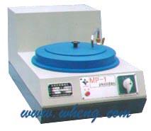 MP-1 型单盘双速金相试样磨抛机
