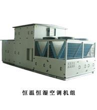 恒温恒湿空调机组-机房空调-精密空调