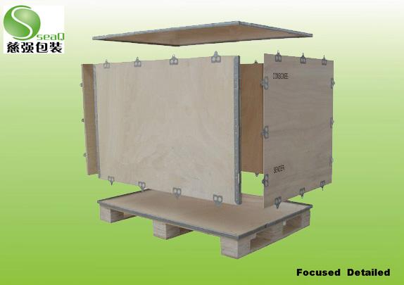 钢边箱 钢带箱 快装箱 无钉包装箱