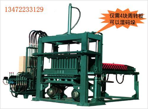 透水砖机,环保型透水砖机,彩砖机13472233129