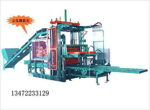 制砖机,透水砖机,环保型透水砖机