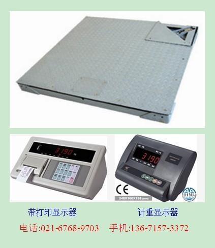 八吨耀华电子榜称, 2010新款八吨电子地磅称