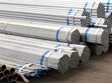 宁波镀锌管-宁波q235镀锌钢管