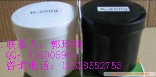 我公司从泰国引进:(美国土,AB泥,美国泥,AB土,泰国水钻粘泥