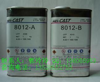供应透明8015AB水,PU树脂,快速成型树脂,8017AB水,