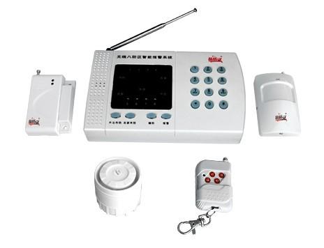 家用商用防盗报警器、多功能智能防盗报警锁 、智能拨号防盗报警系统